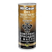 Hi-Gear Oil Treatment Old Cars & Taxi HG2250 комплекс присадок к маслу