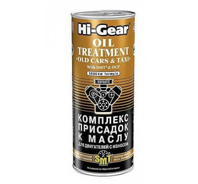 Hi-Gear Oil Treatment Old Cars & Taxi HG2250 комплекс присадок к маслу, цена: 220 грн.