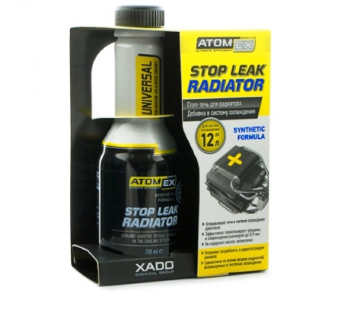 Atomex Stop Leak Radiator XA 40016 cтоп-течь радиатор