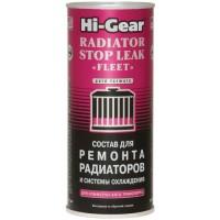 Hi-Gear HG9029 состав для ремонта радиаторов и системы охлаждения