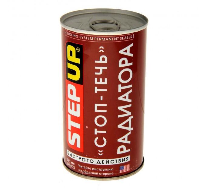 """StepUp SP9023 """"Стоп-течь"""" радиатора быстрого действия, цена: 0 грн."""