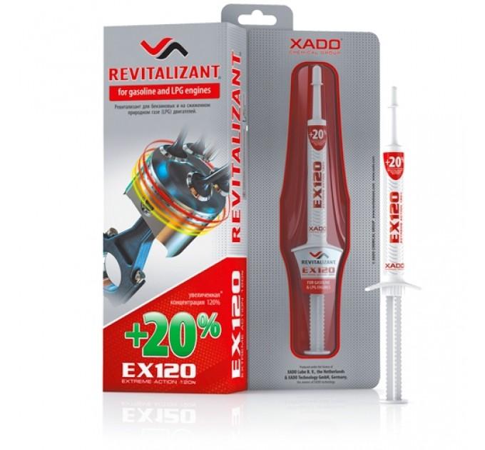 XADO Revitalizant EX120 XA 10035 для бензиновых двигателей, усиленный, цена: 372 грн.