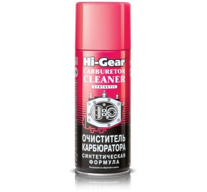 Hi-Gear Carbгuretor Cleaner HG3116 синтетический очиститель карбюратора, цена: 194 грн.