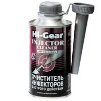 Hi-Gear Injector Cleaner HG3216 очиститель инжекторов быстрого действия