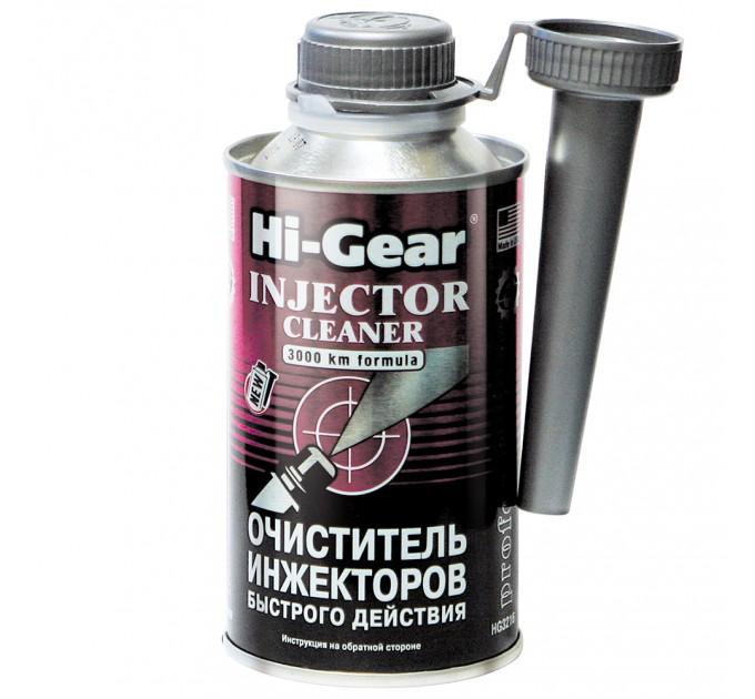 Hi-Gear Injector Cleaner HG3216 очиститель инжекторов быстрого действия, цена: 144 грн.