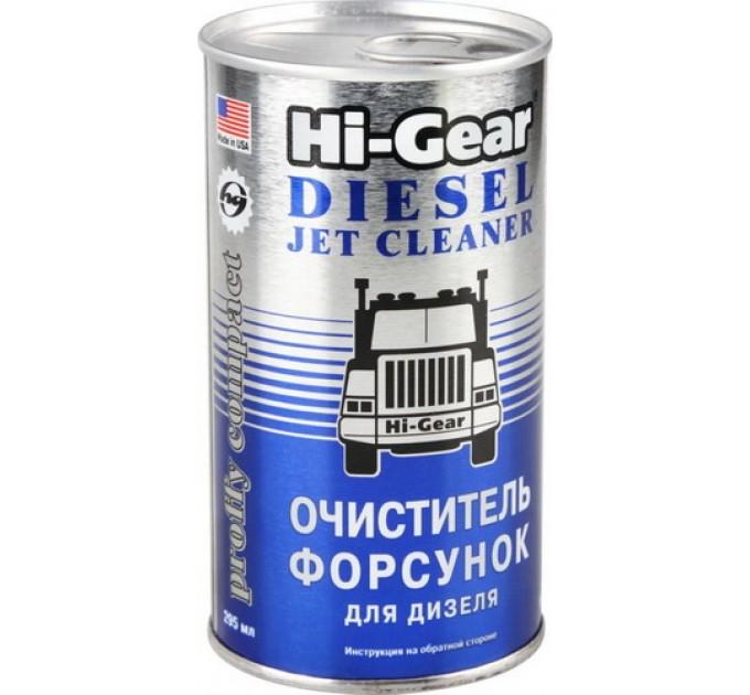 Hi-Gear Jet Cleaner HG3415 очиститель форсунок для дизеля