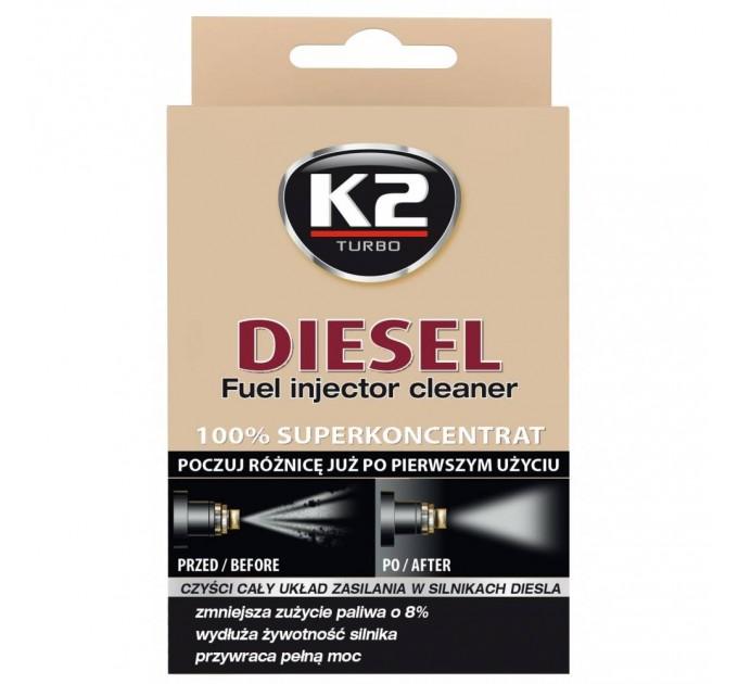 К2 Turbo Diesel T3122 очиститель форсунок для дизеля