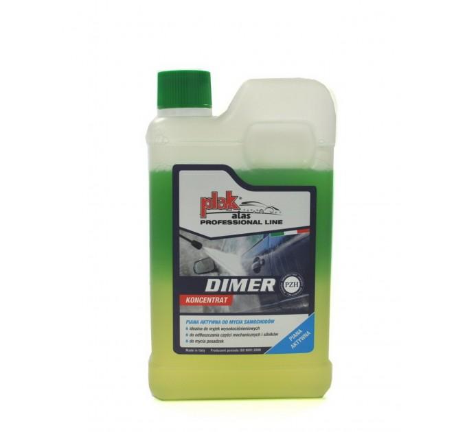 Atas Dimer активный концентрат 1 кг, цена: 140 грн.