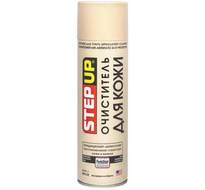 StepUp SP 5122 очиститель для кожи