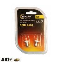 LED лампа SOLAR LS247 (2 шт.)