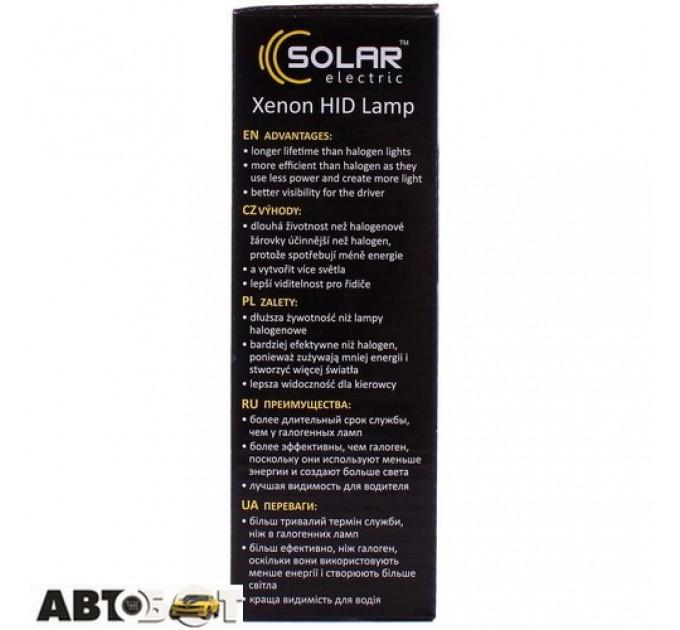 Ксеноновая лампа SOLAR H4 Bi-Xenon 6000K P43t-38 1460 (2 шт.), цена: 400 грн.
