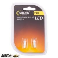 LED лампа SOLAR LS203 (2шт.)