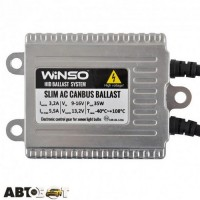 Блок розжига Winso Slim AC Canbus 12V 35W KET 714200
