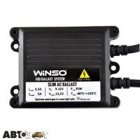 Блок розжига Winso Slim AC 12V 35W KET 714100