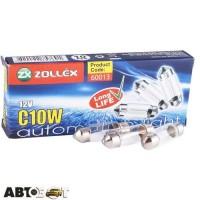Лампа накаливания Zollex C10W 12V 35mm 60013 (1 шт.)