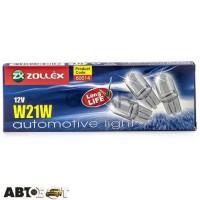 Лампа накаливания Zollex W21W 12V 60014 (1 шт.)