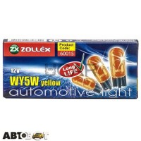 Лампа накаливания Zollex WY5W 12V amber 60015 (1 шт.)