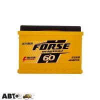 Автомобильный аккумулятор FORSE (Ista) 6СТ-60 Аз (А2)