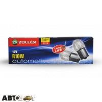 Лампа накаливания Zollex R10W 12V 8824 (1 шт.)