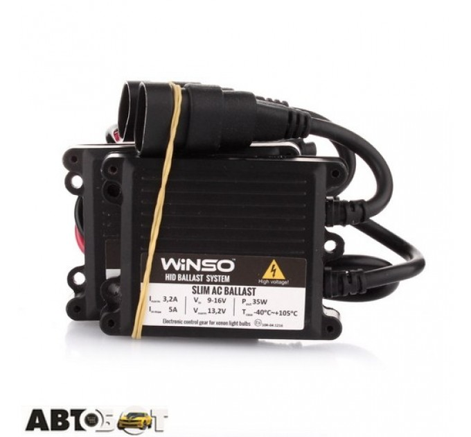 Комплект ксенона Winso H4 bi-xenon 5000K 35W KET 744500, цена: 1 000 грн.