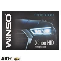 Комплект ксенона Winso H4 bi-xenon 6000K 35W KET 744600