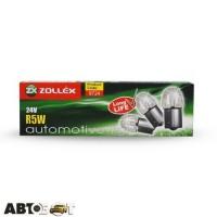 Лампа накаливания Zollex R5W 24V 9724 (1шт.)