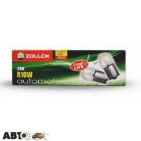 Лампа накаливания Zollex R10W 24V 9924 (1 шт.)
