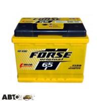 Автомобильный аккумулятор FORSE (Ista) 6СТ-65 АзЕ