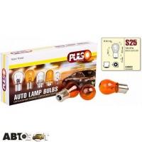 Лампа накаливания PULSO LP-25154 (S25/BAU15s/PY21W 12V/21W amber/поворот) (1шт.)