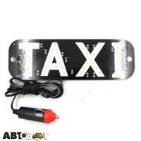 Шашка такси ZARYAD синяя TAX02