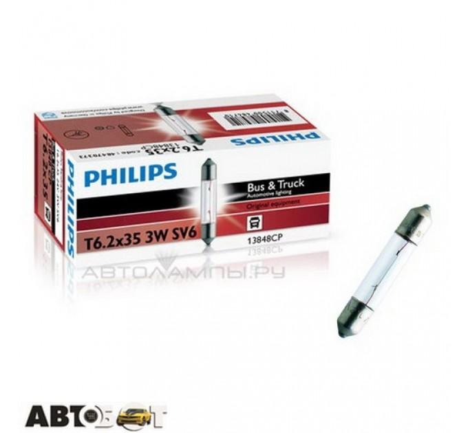 Лампа накаливания Philips Standard Festoon 35 24V 3W 13848CP (1 шт.)