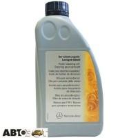 Трансмиссионное масло Mercedes-benz MB 236.3 PSF A000989880310 1л