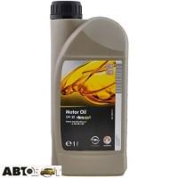 Моторное масло General Motors Motor Oil Dexos1 5W-30 95599919 1л