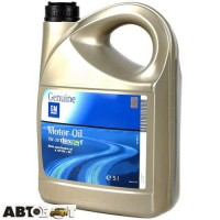 Моторное масло General Motors Motor Oil Dexos1 5W-30 95599877 5л