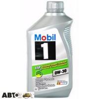 Моторное масло MOBIL 1 ESP x1 0W-30 M5331B 946мл