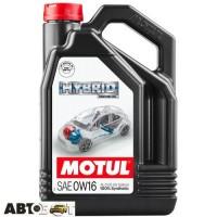 Моторное масло MOTUL HYBRID 0W-16 333207 4л