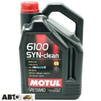 Моторне масло MOTUL 6100 SYN-CLEAN 5W-30 814251 5л