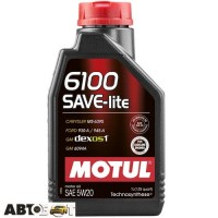 Моторное масло MOTUL 6100 SAVE-LITE 5W-20 841311 1л
