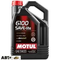 Моторное масло MOTUL 6100 SAVE-LITE 5W-20 841350 4л