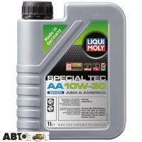 Моторное масло LIQUI MOLY SPECIAL TEC AA 10W-30 BENZIN 21336 1л