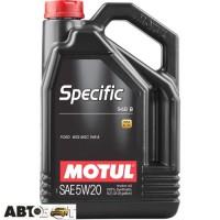 Моторное масло MOTUL SPECIFIC 948B 867351 5л