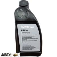 Трансмиссионное масло BMW ATF 6 Automatik-Getriebeoel 83222355599 1л