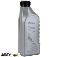 Трансмиссионное масло BMW Synthetik OSP Getriebeoel 75W-90 83222365987 1л