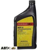 Трансмиссионное масло Honda HCF-2 08200HCF2 0.946л