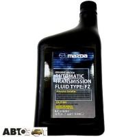 Трансмиссионное масло Mazda ATF FZ 0000FZ113E01 946мл