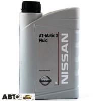 Трансмиссионное масло Nissan ATF Matic Fluid D KE90899931 1л