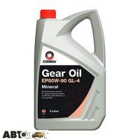 Трансмиссионное масло Comma GEAR OIL EP80W-90 GL-4 5л