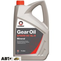 Трансмиссионное масло Comma GEAR OIL EP80-90 GL-5 BDF589 5л