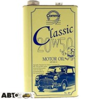 Моторное масло Comma CLASSIC MOTOR OIL 20W-50 5л