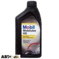 Трансмиссионное масло MOBIL Mobilube HD85W-140 0,946л